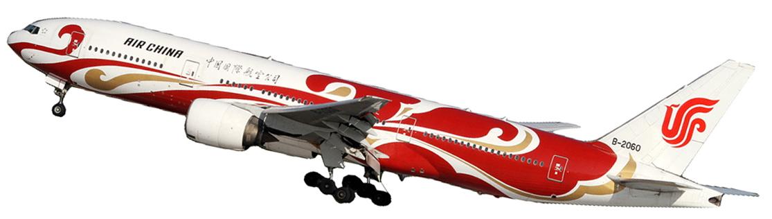 Международные авиаперевозки грузов из Москвы